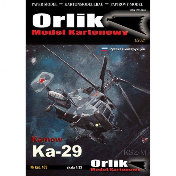 Kamow Ka-29 - Orlik 165