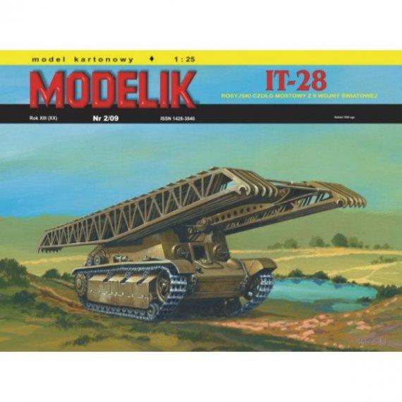 Modelik 2/09 - Czołg mostowy IT-28