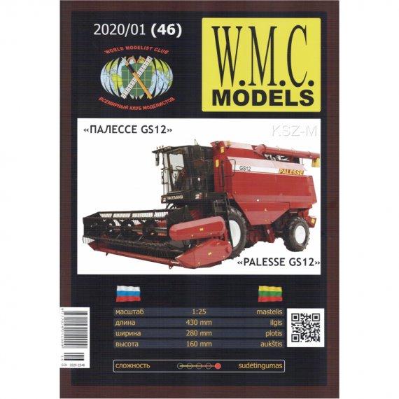Kombajn Palesse GS12 - WMC Models 46