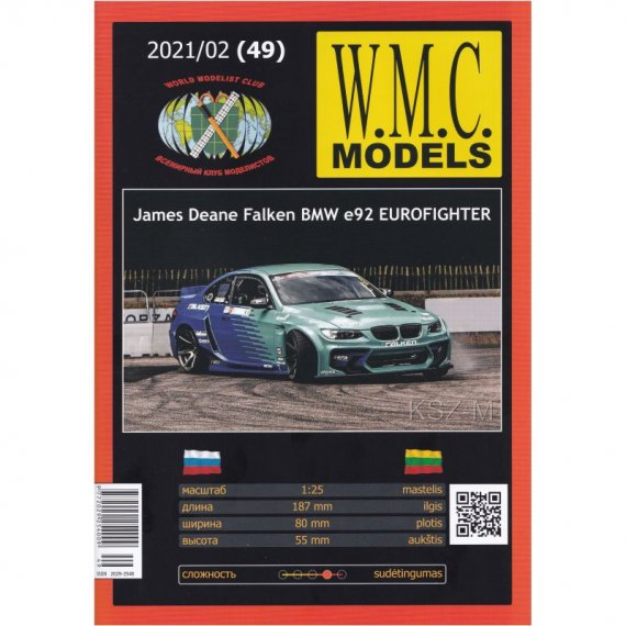 BMW E92 Eurofighter - WMC Models 49