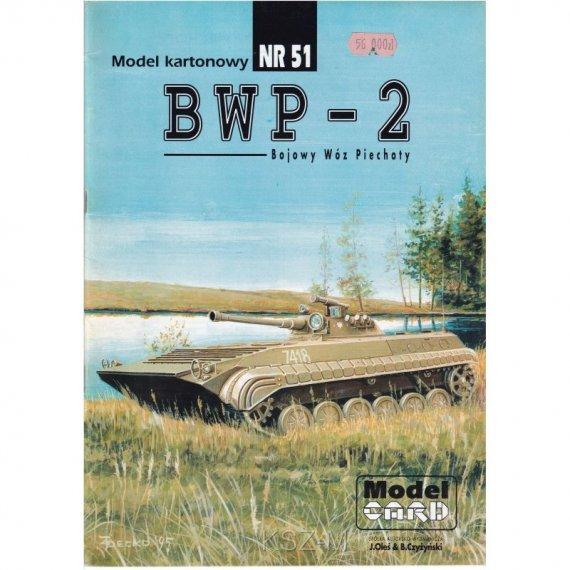 BWP-2 - Model Card 51