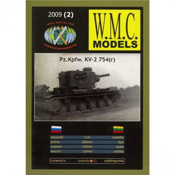 WMC Models 02 - Czołg Pz.Kpfw. KW-2 754(r )