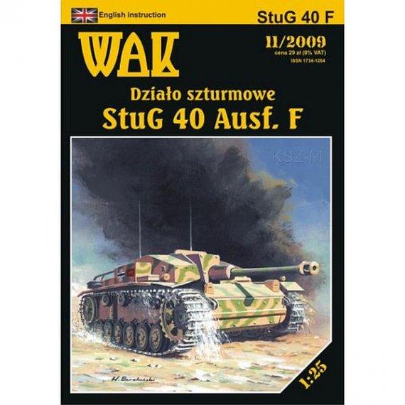 WAK 11/09 Działo szturmowe StuG 40 Ausf. F