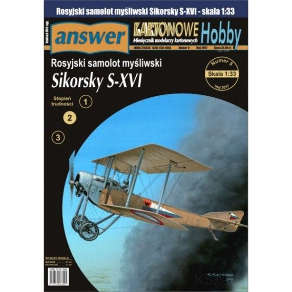 Answer 5/17 - Sikorsky S-XVI