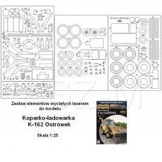 Laser do Answer 4/17 Koparka K-162 Ostrówek