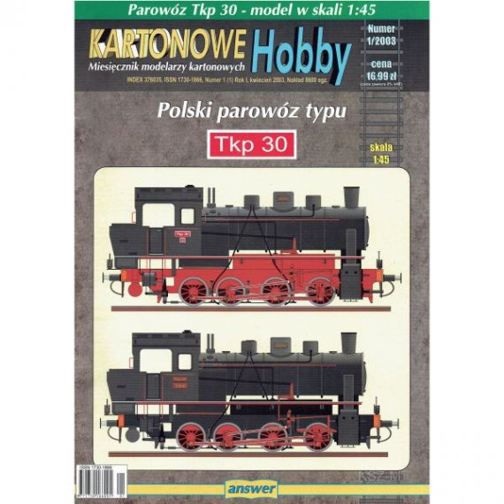 Answer 1/03 - Polski parowóz Tkp 30