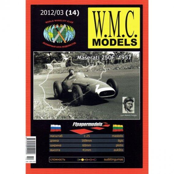 WMC Models 14 Włoski bolid F1, Maserati 250F