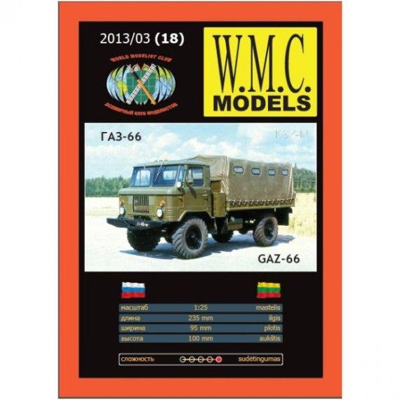 WMC Models 18 - Samochód GAZ-66