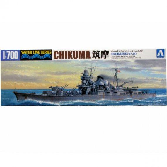 AOSHIMA 332 - Krążownik CHIKUMA
