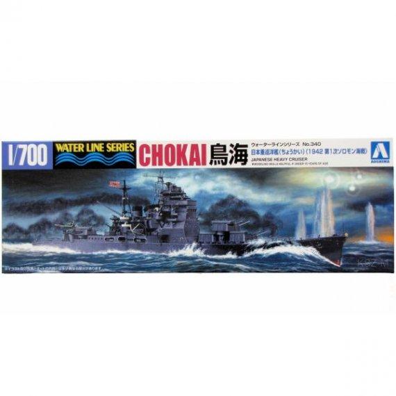 AOSHIMA 340 - Krążownik CHOKAI