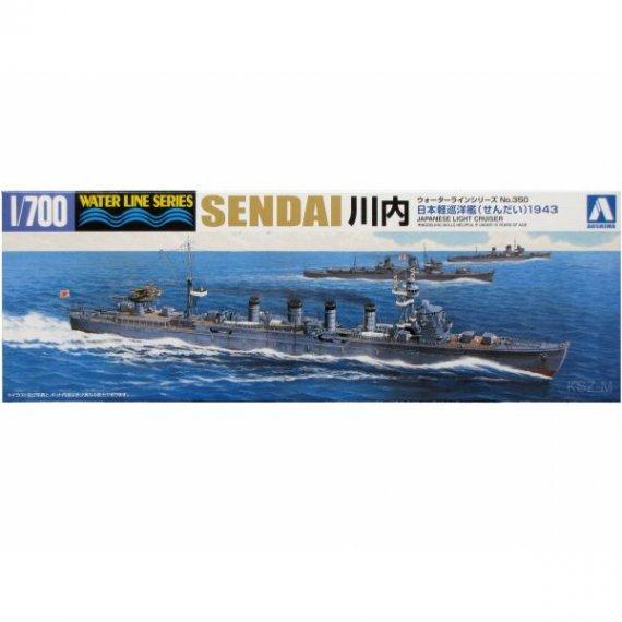 AOSHIMA 350 - Krążownik SENDAI