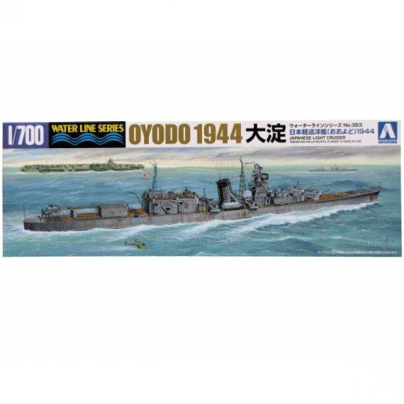AOSHIMA 353 - Krążownik OYODO