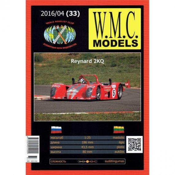 WMC Models 33 Reynard 2KQ