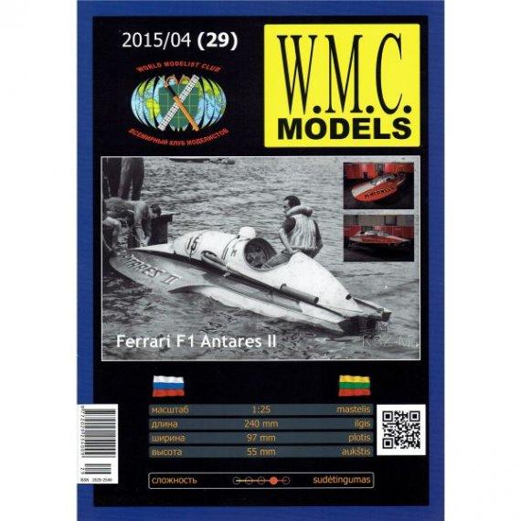 WMC Models 29 Ślizgacz Ferrari F1 Antares II