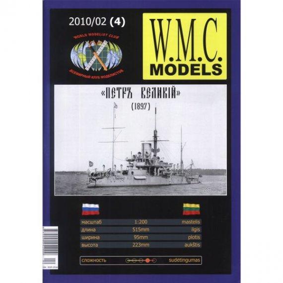 WMC Models 04 - Pancernik PIOTR WIELKI