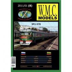 WMC Models 8 Pociąg elektryczny ER2 - 978