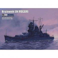 Angraf 6/15 - Krążownik IJN MOGAMI