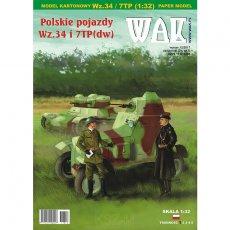 WAK 12/17 Czołg 7TP i samochód pancerny wz.34