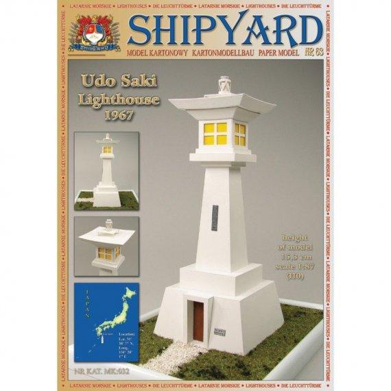 SHIPYARD 63 - Latarnia morska Udo Saki
