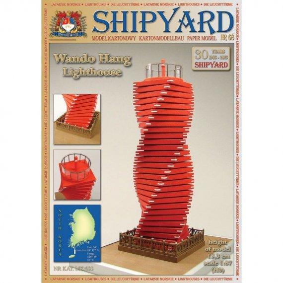 SHIPYARD 68 - Latarnia morska Wando Hang