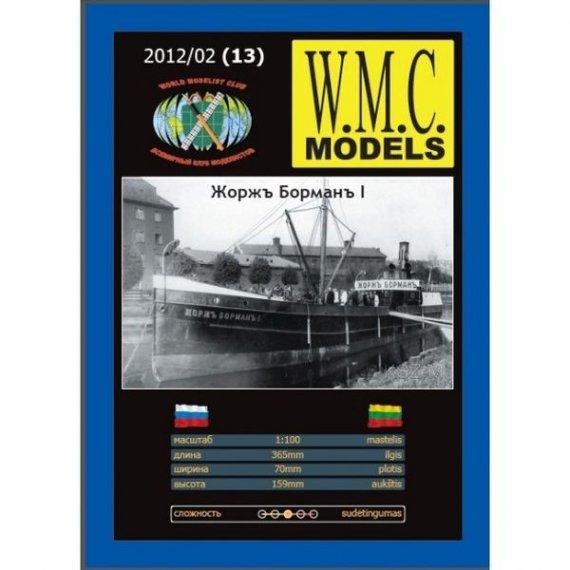 WMC Models 13 Parowy statek handlowy Żorż Borman I