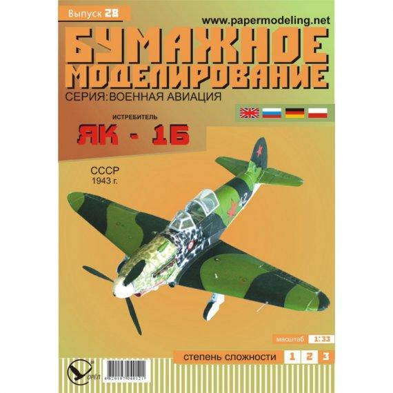 Orieł 28 Myśliwiec Jak-1b