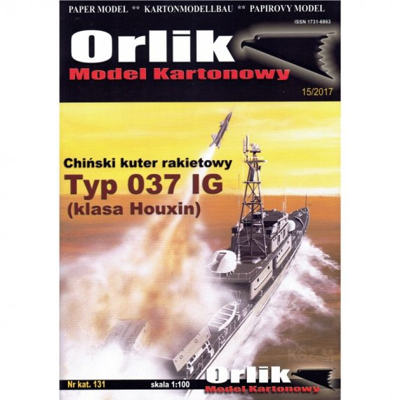 Orlik 131 Kuter rakietowy Typ 037 IG (Houxin)
