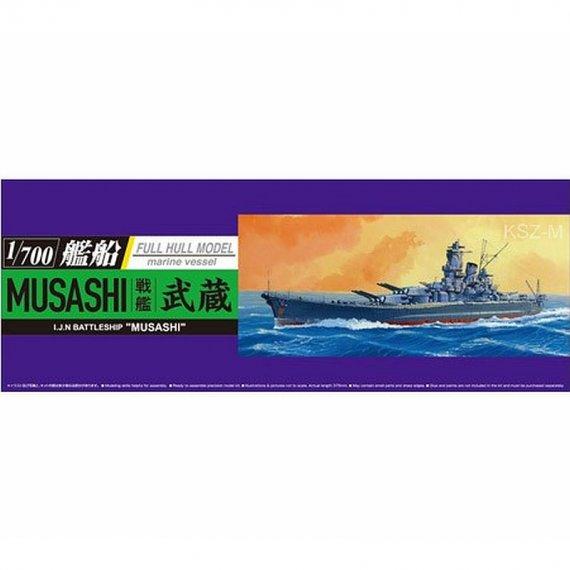 Pancernik MUSASHI - AOSHIMA 05264