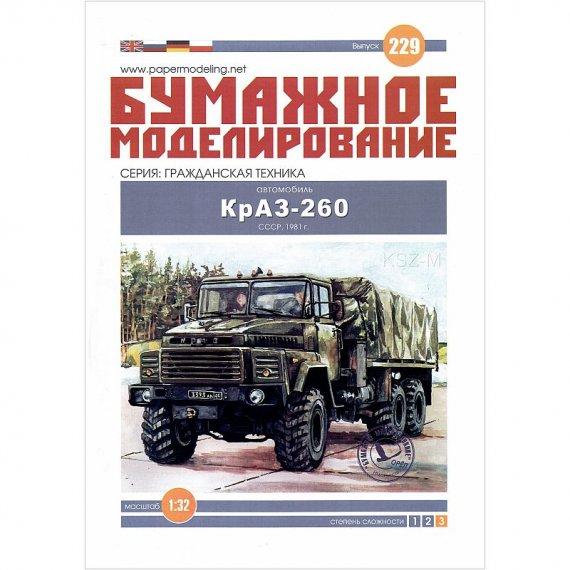 KrAZ-260 - Orieł 229