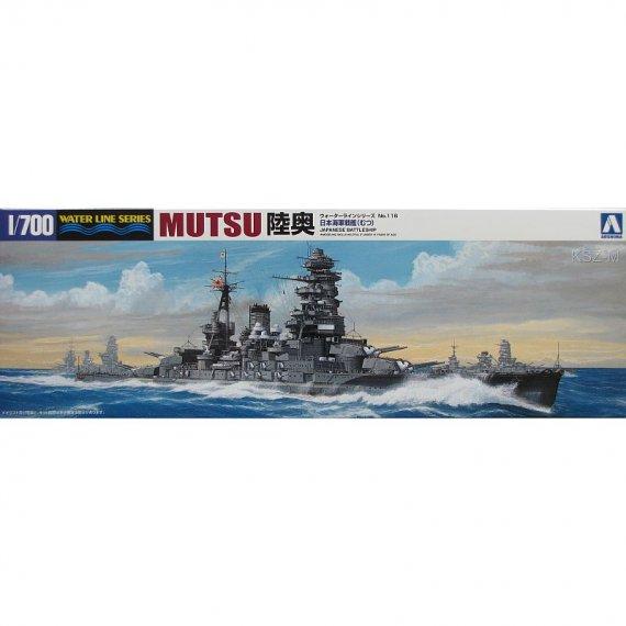 AOSHIMA 331 - Krążownik MUTSU