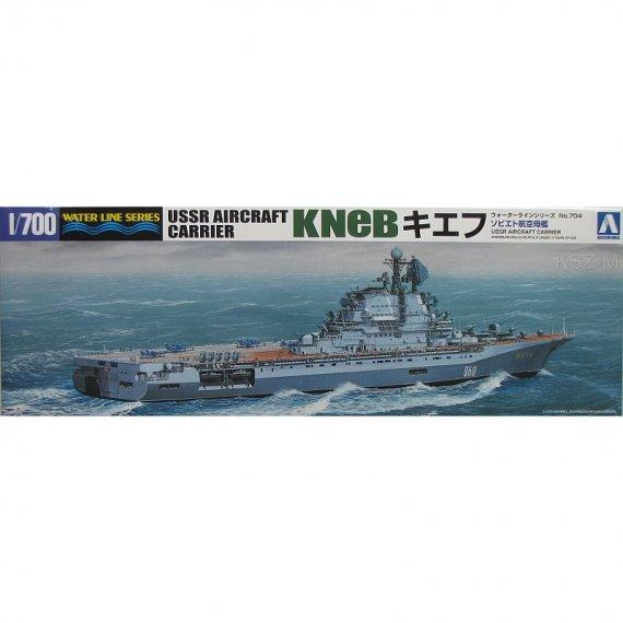 AOSHIMA 704 - Aircraft Carrier KIEV