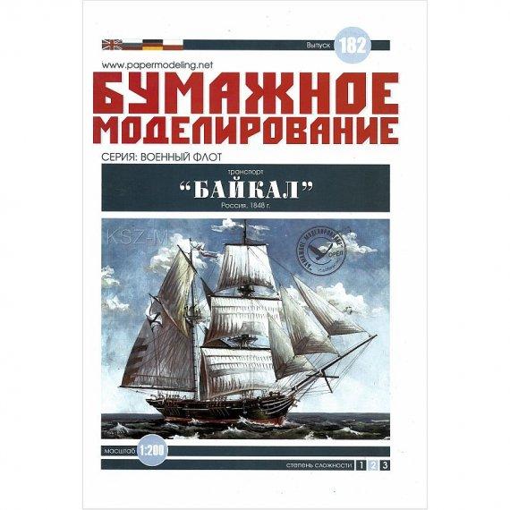 Transportowiec Bajkał z 1848 - Orieł 182