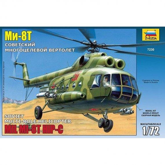 Zvezda 7230 - Mi-8T HIP-C 1:72