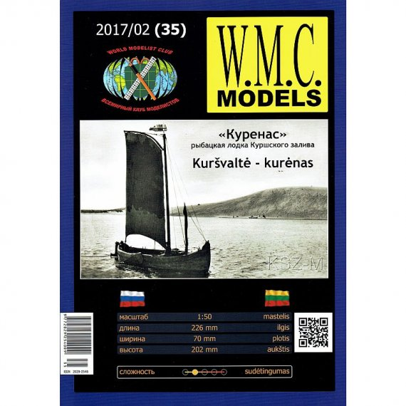 WMC Models 35 - Łodź KURENAS