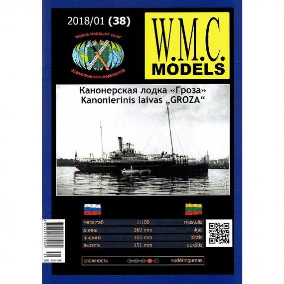 WMC Models 38 - Kanonierka Groza