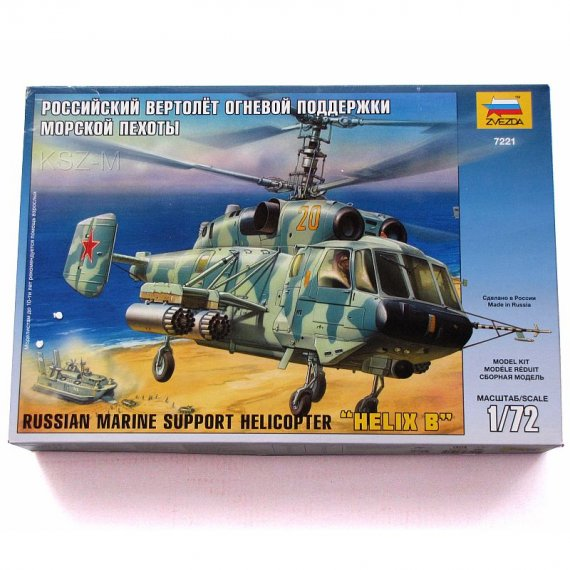 Zvezda 7221- Ka-29 Helix B
