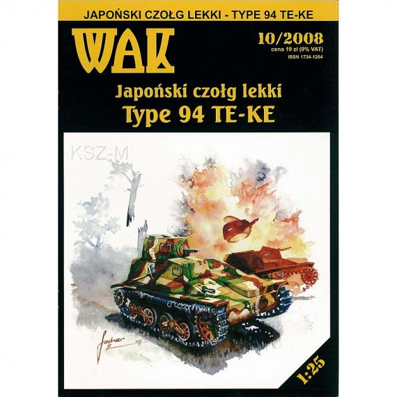 WAK 10/08 - Czołg Type 94 TE-KE