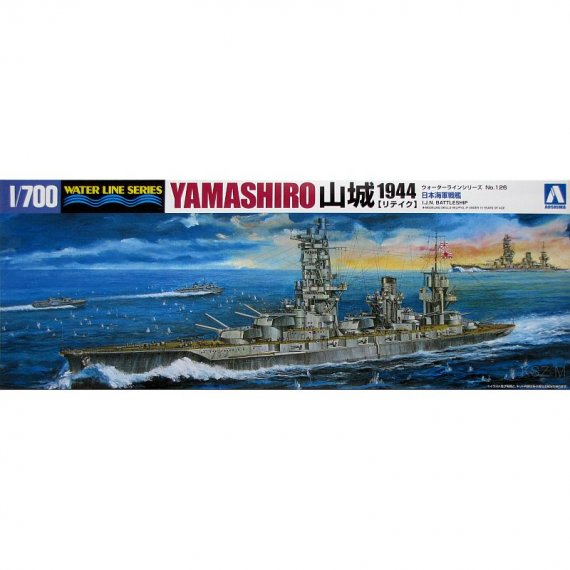 AOSHIMA 116 - IJN YAMASHIRO RETAKE