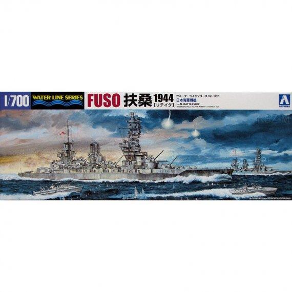 AOSHIMA 125 - IJN FUSO RETAKE