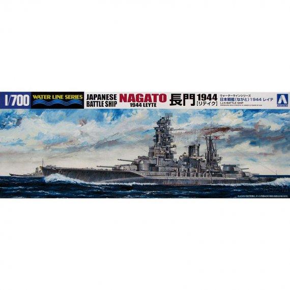 AOSHIMA - IJN NAGATO 1944 RETAKE