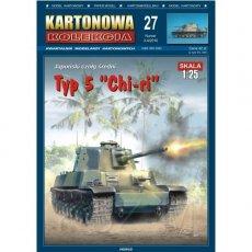 Kartonowa Kolekcja 27 - Czołg Typ 5 Chi-ri