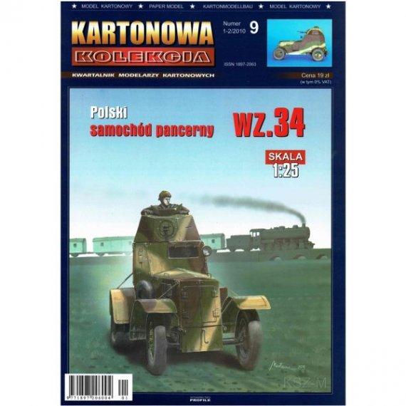 Kartonowa Kolekcja 09 Samochód pancerny wz.34