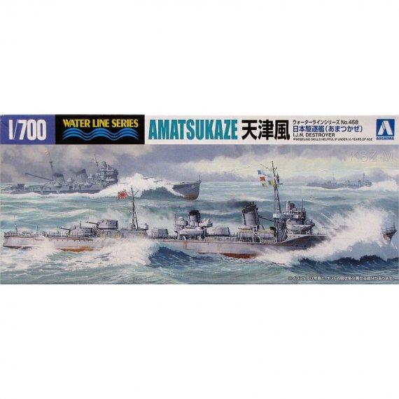 AOSHIMA 438 - IJN Amatsukaze