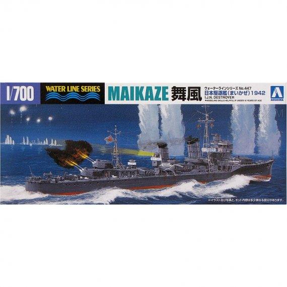 AOSHIMA 447 - IJN Maikaze