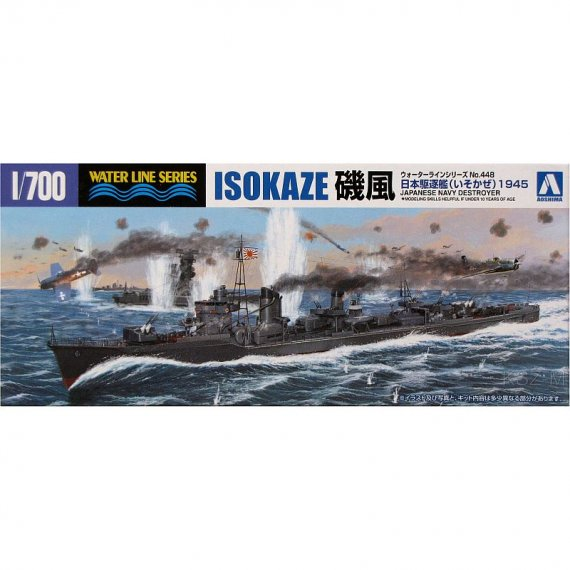 AOSHIMA 448 - IJN Isokaze 1945
