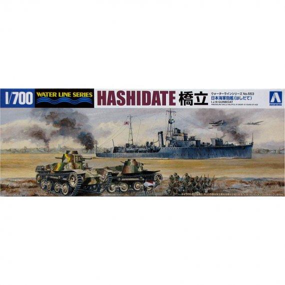 AOSHIMA 553 - Kanonierka IJN Hashidate