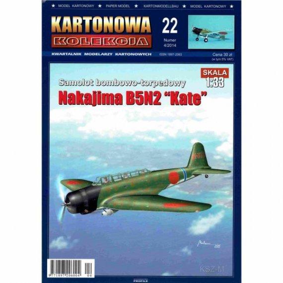 Kartonowa Kolekcja 22 - Samolot B5N2 Kate