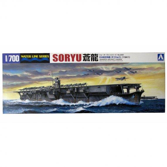 AOSHIMA 222 - Lotniskowiec SORYU 1941