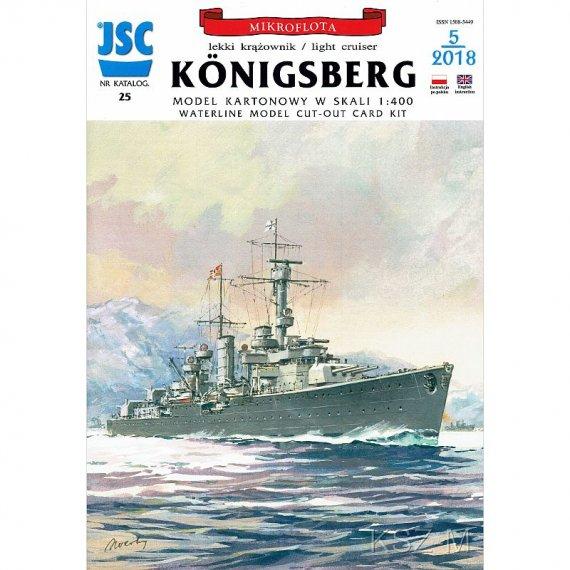 JSC-025 - Niemiecki krążownik KONIGSBERG