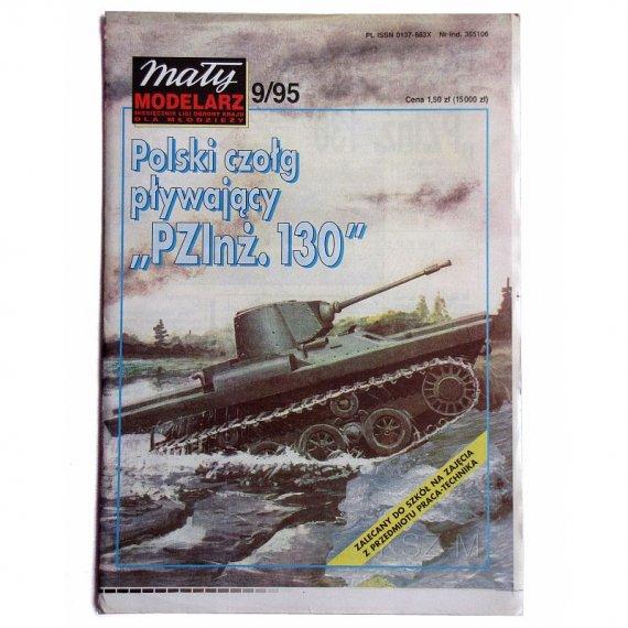 Mały Modelarz 9/95 Polski czołg PZInż. 130